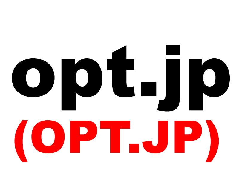 3文字で超優良 opt.jp ズバリ オプト ドメイン譲渡_画像1