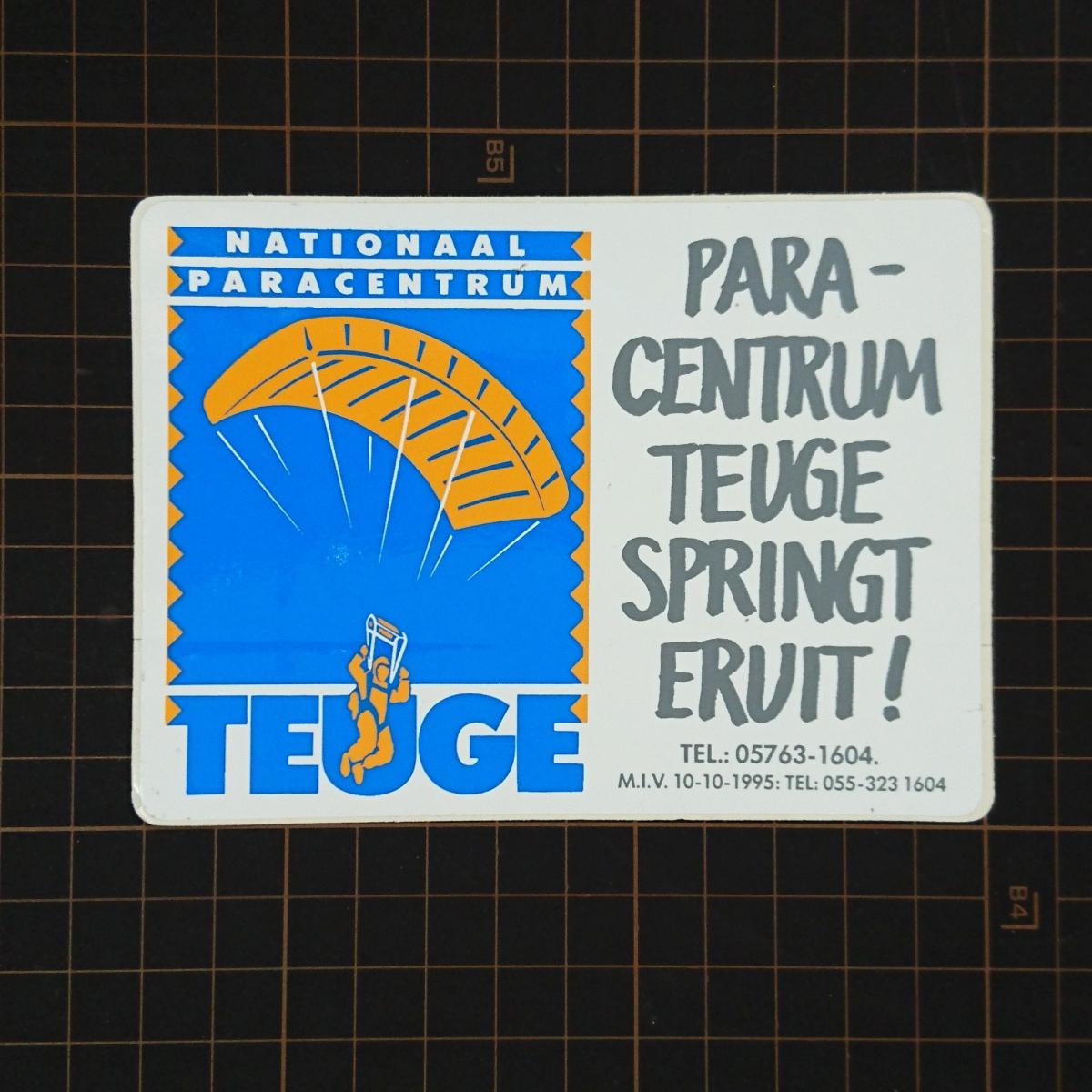 【ビンテージ ステッカー】パラグライダー TEUGE 広告 アドバタイジング 企業物 ノベルティ フランス オランダ アンティーク シール 1691_画像1