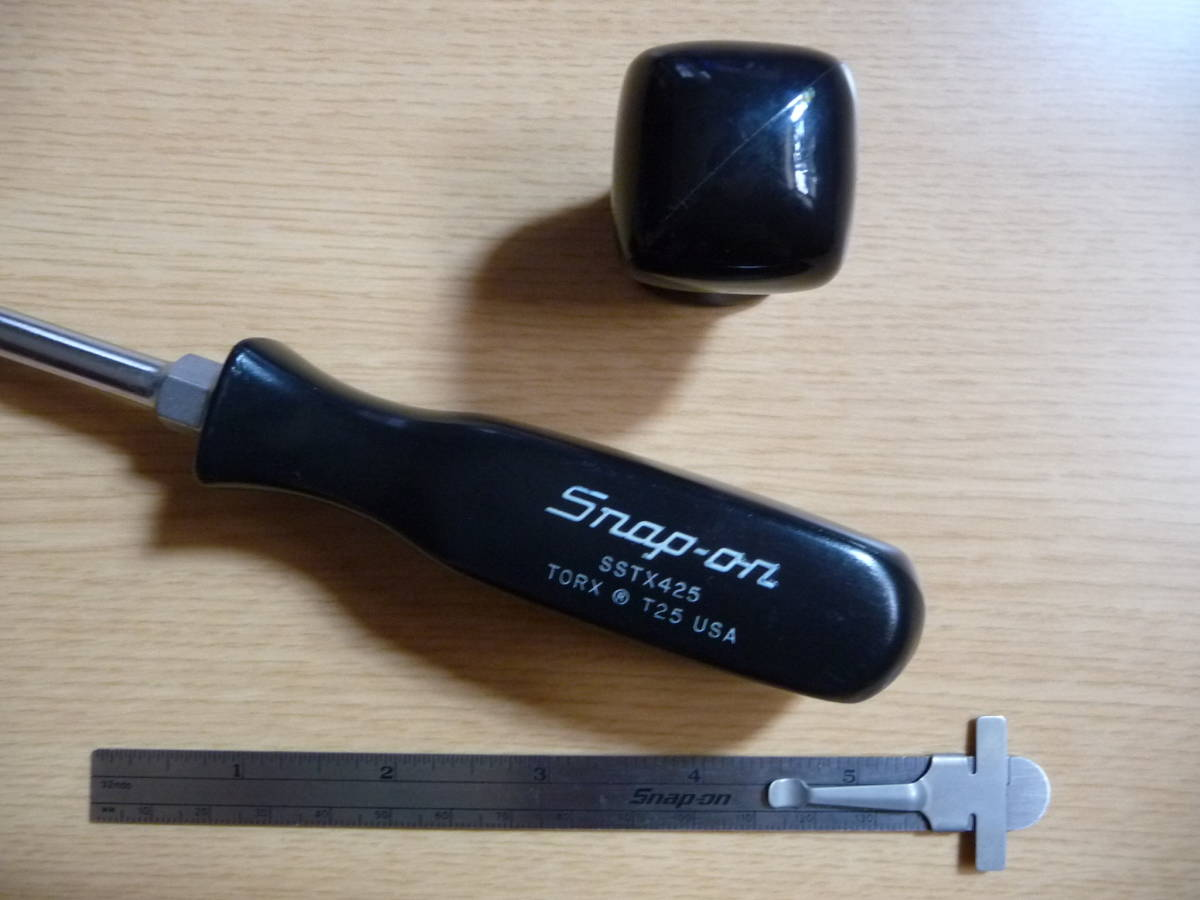 スナップオン スタッビ 同型似 旧旧ドライバー ミニグリップ 黒色 鍵 シフトレーバー ノブ キーホルダー使いに_出品物は上部のグリップのみ
