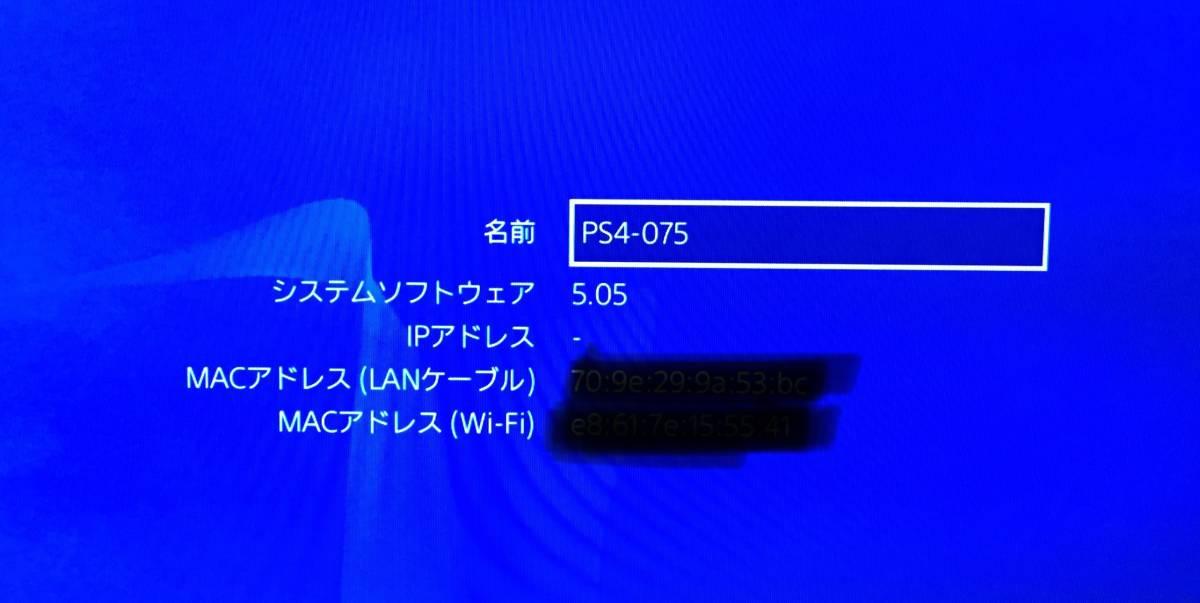 1円スタート 動作確認済 PS4 500GB CUH-1000A ジェットブラック プレステ4 SONY 簡易クリーニング済 DISC読込済_画像6