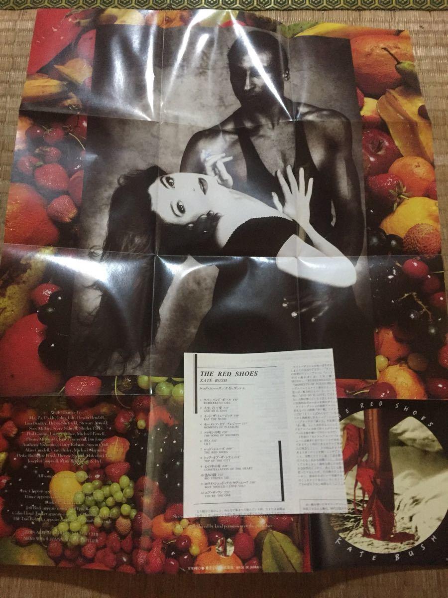 ケイト・ブッシュ レッド・シューズ 国内盤CD【ポスタージャケット】_画像4