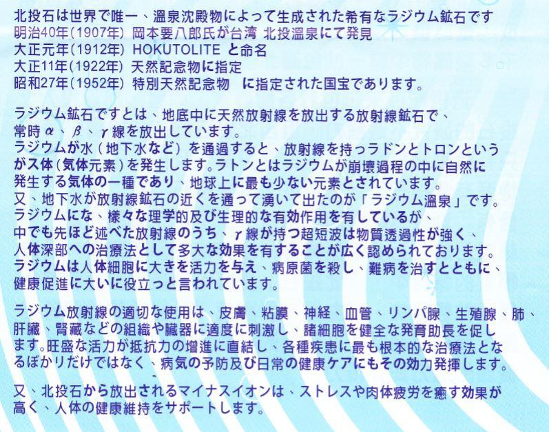 ☆輝屋☆北投石10mm玉ネックレス45cmⅣ☆測定確認☆再安挑戦☆_画像4