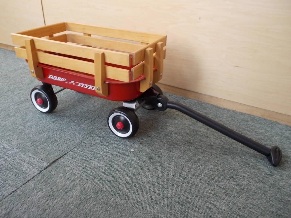 RADIO FLYERラジオフライヤー ワゴン My 1st Wagon ガーデニング ディスプレイ