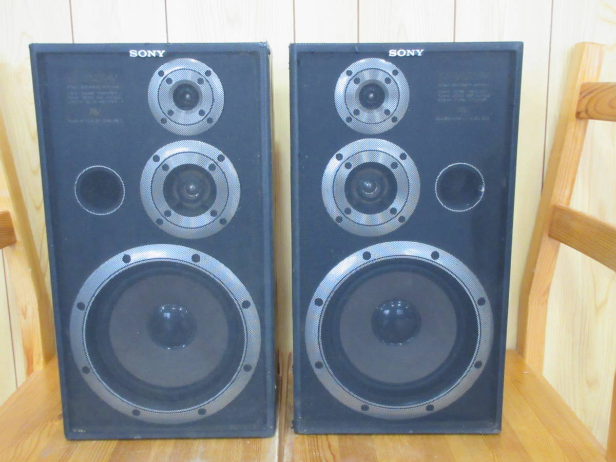 9008 Sony SONY speaker system SS-V525AV Junk : Real Yahoo auction ...