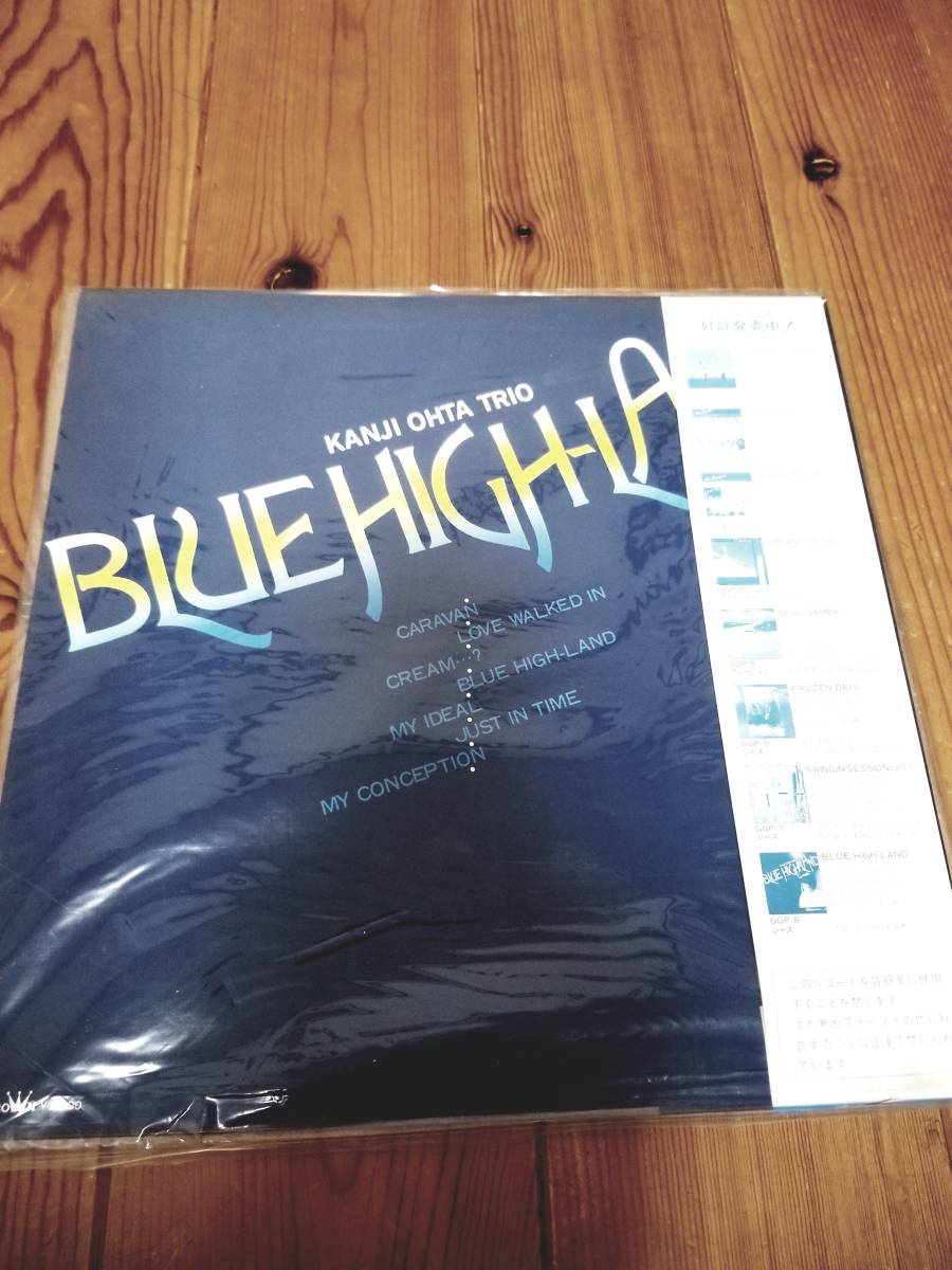 ☆希少!和ジャズ LP 太田寛二トリオ 見本盤 BLUE HIGH-LAND 帯有り CROWN GGP-8 1982年 ☆_画像2