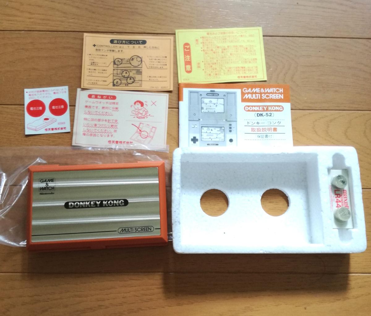 ゲームウォッチ Game & watch ドンキーコング DK 52 任天堂
