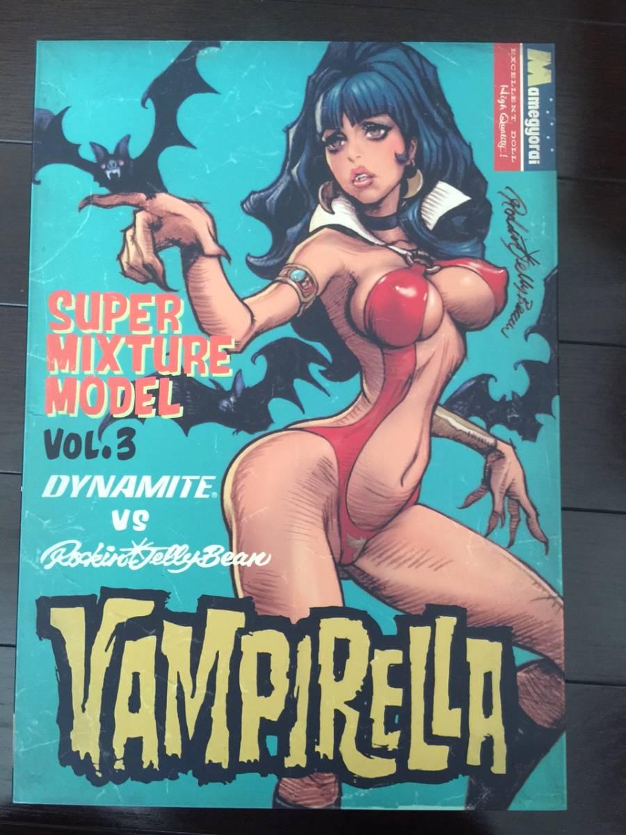 ロッキンジェリービーン スーパーミクスチャーモデル vol.3/ バンピレラ(Vampirella) フィギュア _画像7