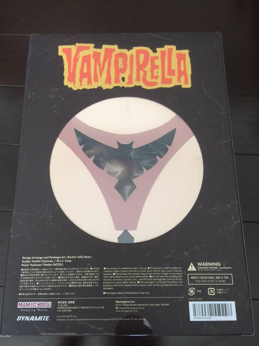 ロッキンジェリービーン スーパーミクスチャーモデル vol.3/ バンピレラ(Vampirella) フィギュア _画像8