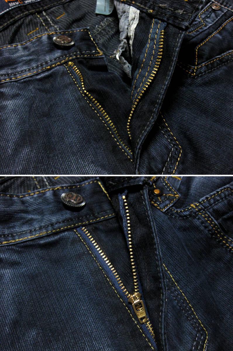 膝・太腿ダメージジーンズ修理/ファスナー交換/お手頃価格で承りますb_画像6