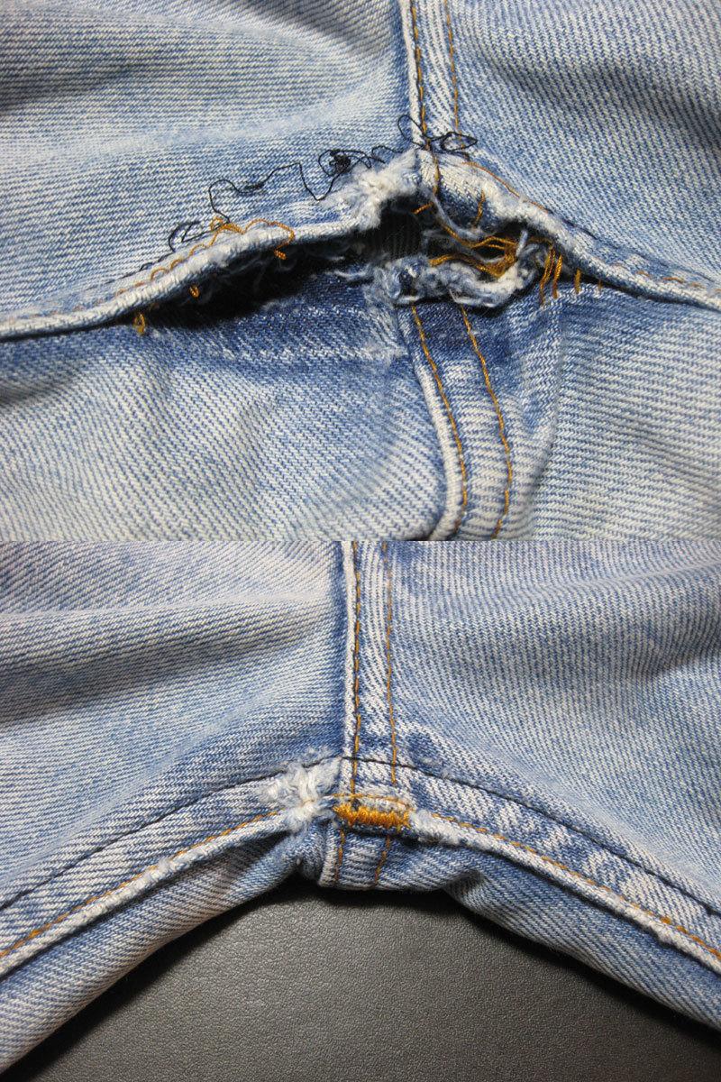 膝・太腿ダメージジーンズ修理/ファスナー交換/お手頃価格で承りますb_画像9