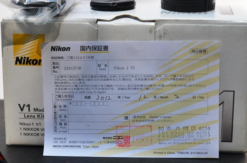ミラーレス一眼◆ニコン-1◆V1◆VRズームレンズ10-30mm◆元箱◆付属品多数◆美品◆18-07-03-16_画像10