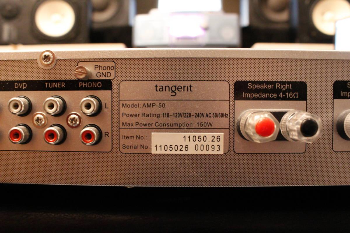 TANGENT ステレオアンプ AMP-50_画像7