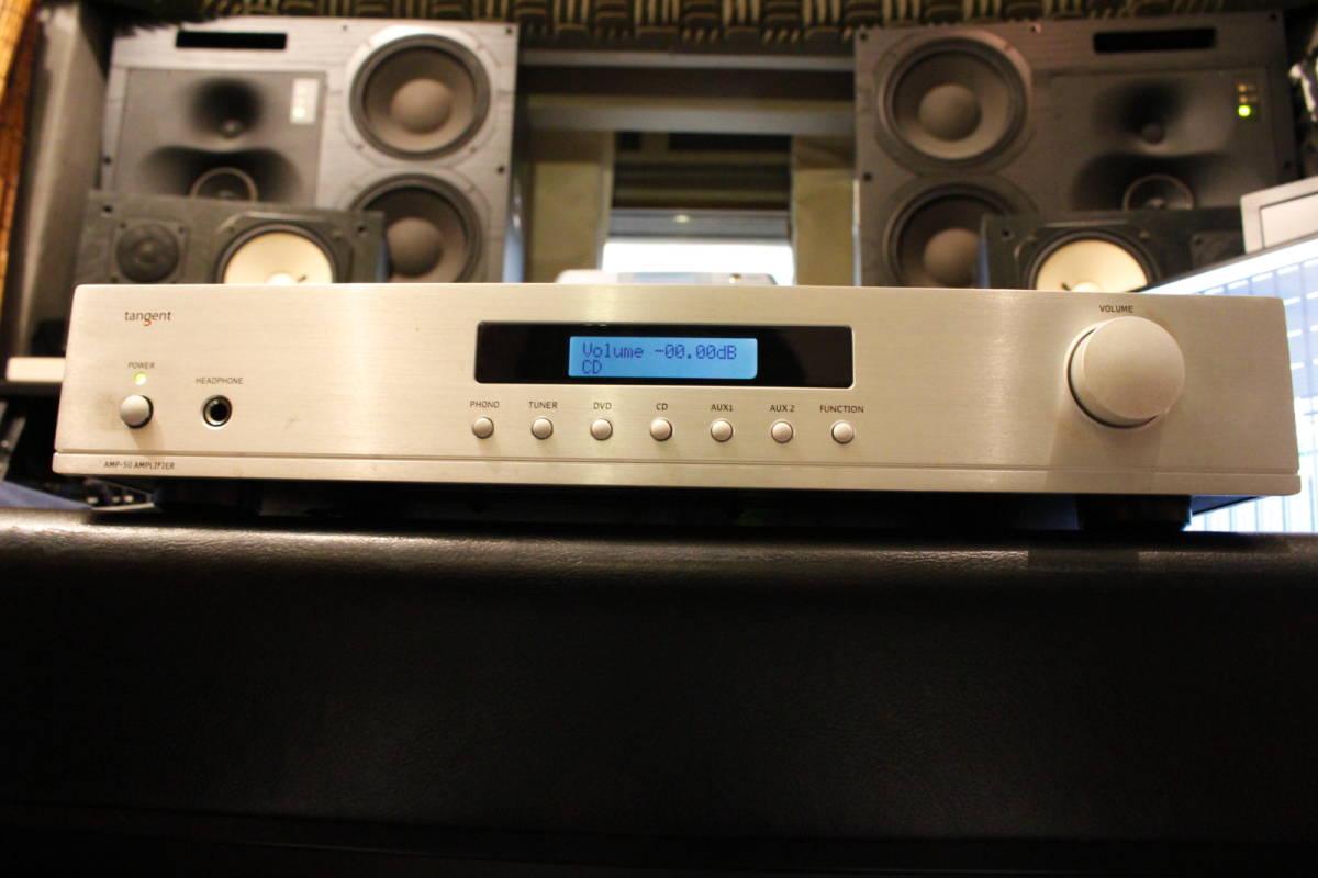 TANGENT ステレオアンプ AMP-50