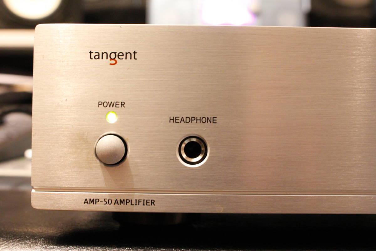 TANGENT ステレオアンプ AMP-50_画像3
