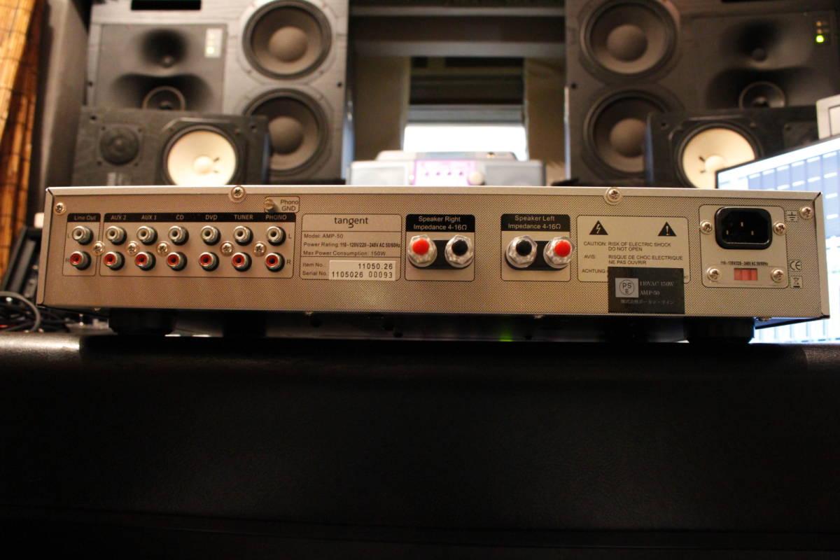 TANGENT ステレオアンプ AMP-50_画像5