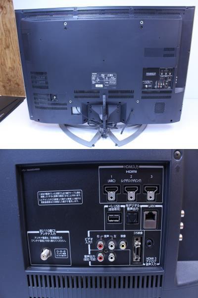 不07041 TOSHIBA REGZA 42ZT3 液晶カラーテレビ 42型 2012年 中古_画像2
