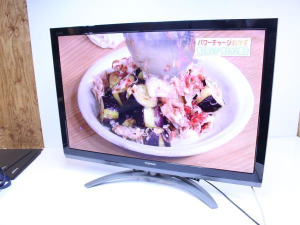 不07041 TOSHIBA REGZA 42ZT3 液晶カラーテレビ 42型 2012年 中古