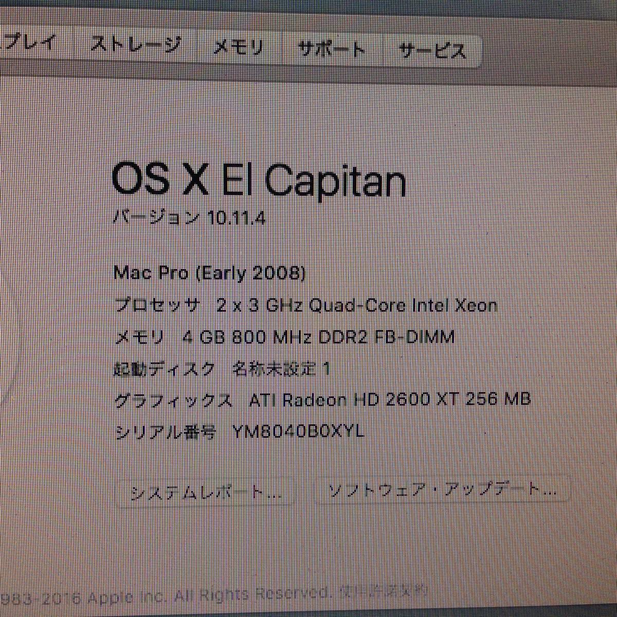 Mac Pro 2008 CPU3.0ghz換装 elcappitan Windows7 pro_画像4