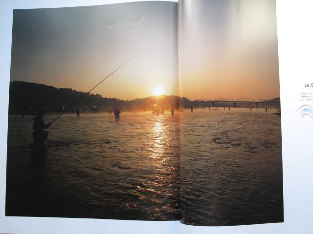 平成6年 写真集 『 流水転生 四万十発見伝 』 2刷 日本最後の清流 四万十川40景_画像10