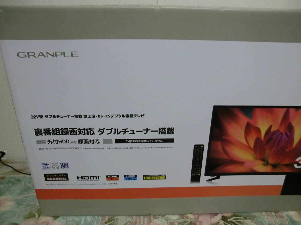 Grante 32型液晶テレビ 32GTDCJ 32V  外付けHDD録画機能搭載Wチューナー 裏番組録画対応◇未使用_画像5