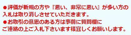 Grante 32型液晶テレビ 32GTDCJ 32V  外付けHDD録画機能搭載Wチューナー 裏番組録画対応◇未使用_画像7