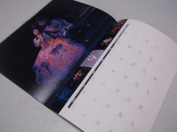 ≪ 劇団四季 【 2005 壁掛け型 カレンダー ♪美品 】_画像3