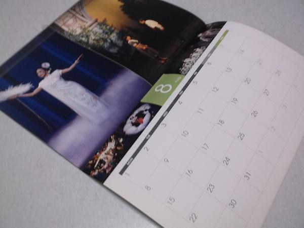 ≪ 劇団四季 【 2005 壁掛け型 カレンダー ♪美品 】_画像2