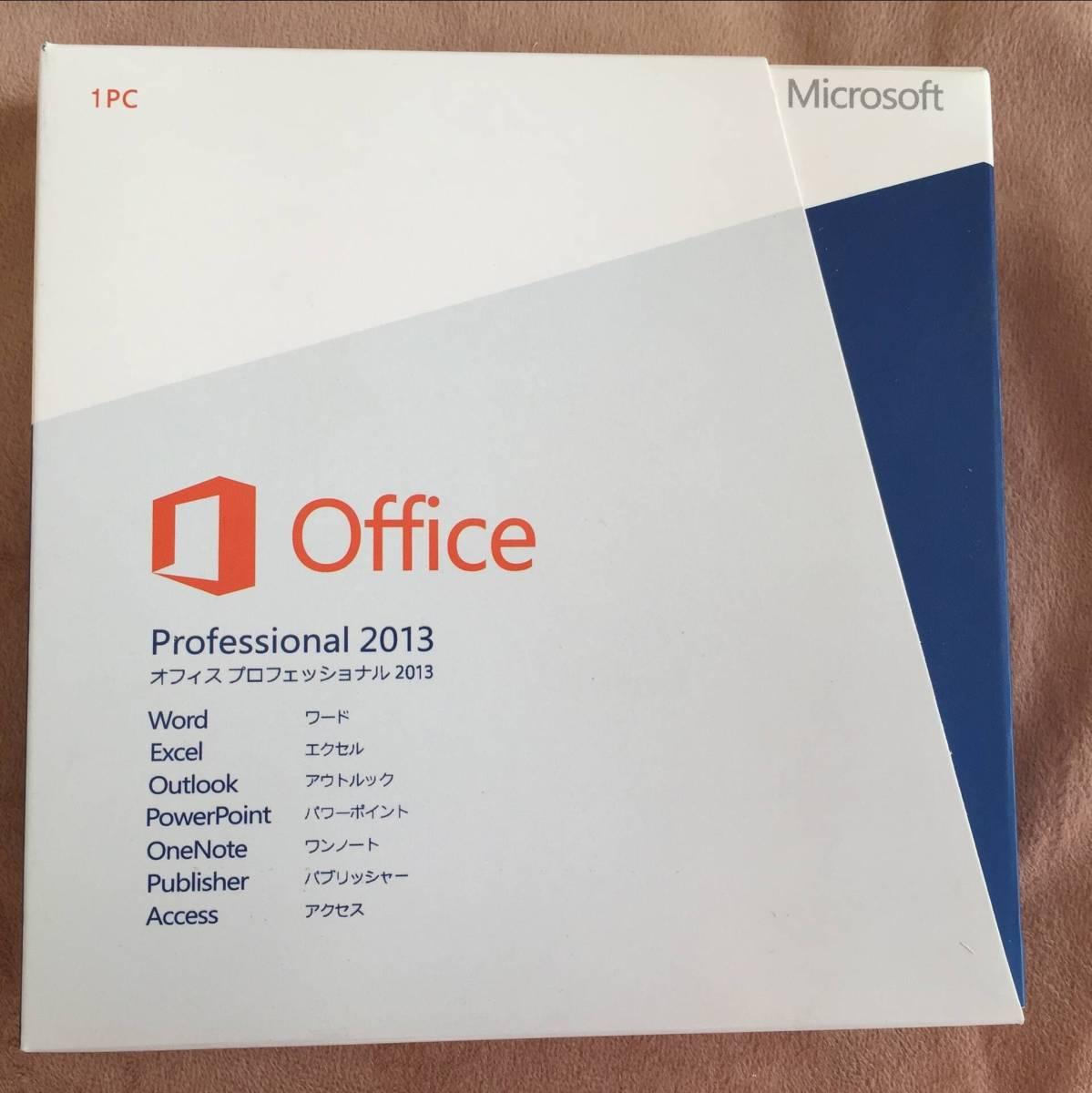 新品未開封 Microsoft Office Professional 2013 JP