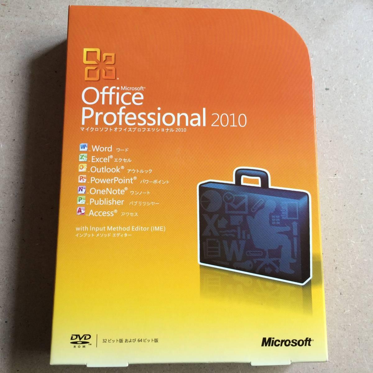 新品未開封 Microsoft Office Professional 2010 JP 341