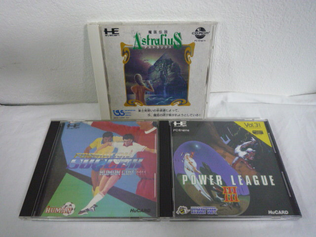 PC engine HuCARD Hu card CD-ROM  pipe legend Astra Rius