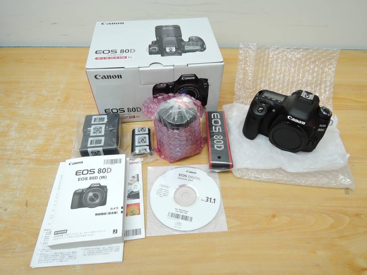 新品 Canon◆デジタル一眼レフカメラ◆EOS 80D (EF-S 18-55 IS STMキット)