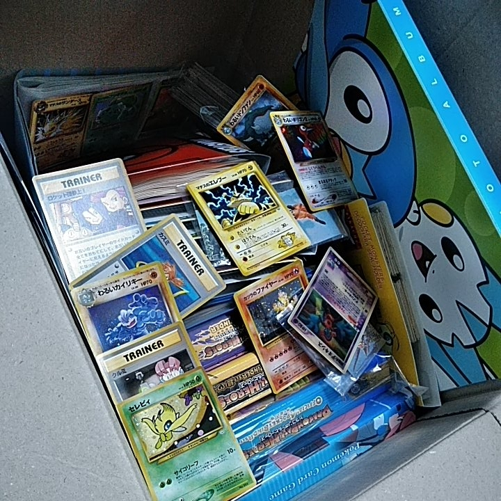 ☆アルバム付き トレーディングカード カード 大量詰め合わせ まとめ ポケモン ドラゴンボール