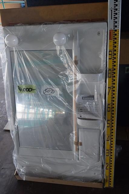 岡山発2061343400018◆302 化粧鏡 洗面鏡 M60K アウトレット品_長期在庫の為多少のシミ等あります
