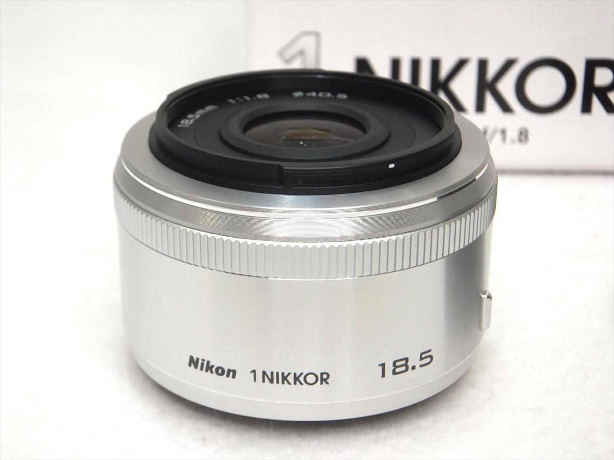 ◆中古・美品◆ NIKON 1NIKKOR 18.5mm F1.8 シルバー ニコン  ◆お届けはゆうパック (同梱不可)です。_画像2