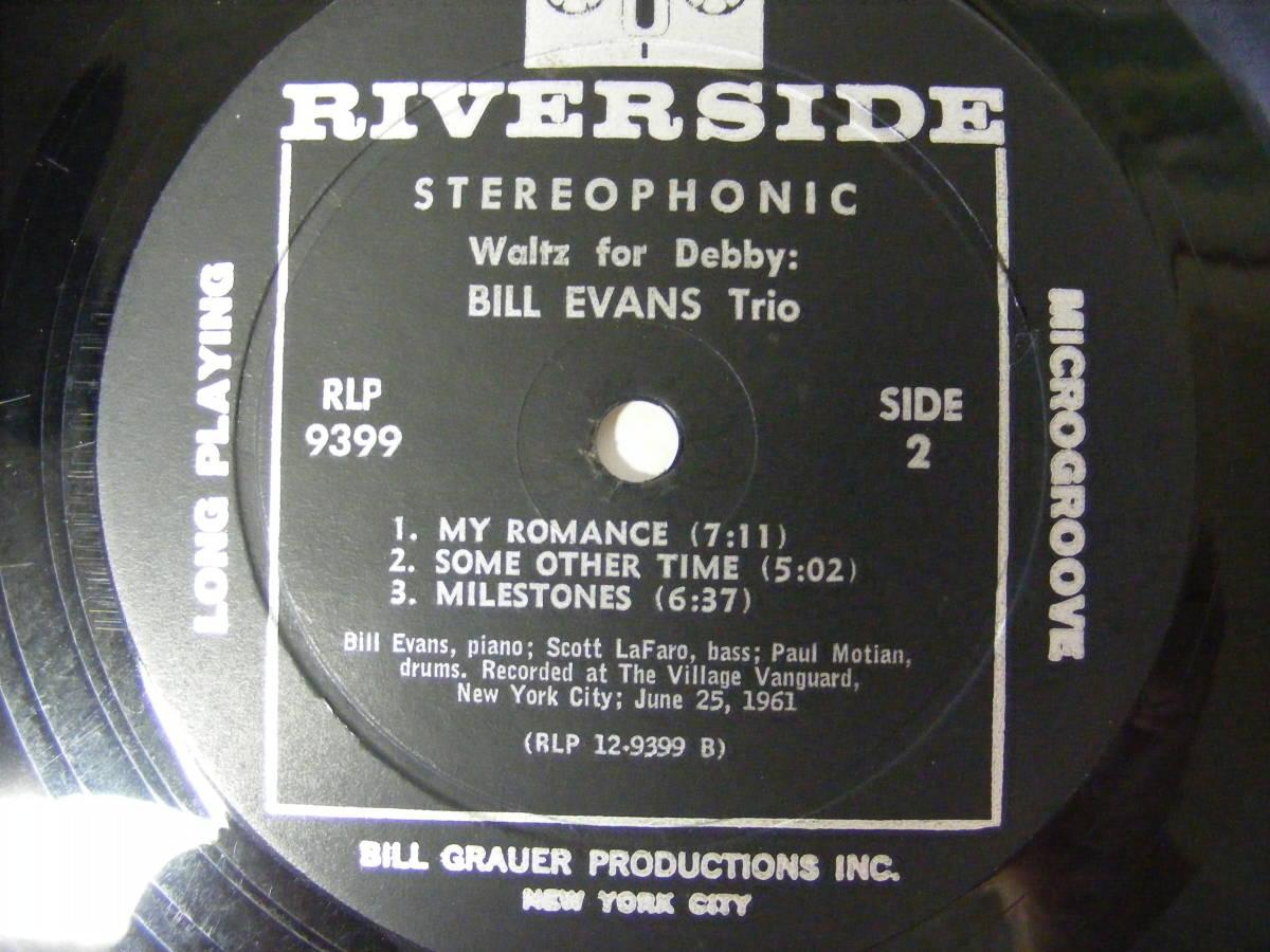 ジャズ・JAZZの名盤 BILL EVANS TRIO [Waltz for Debby] RIVERSIDE RLP 9399 STEREOPHONIC US盤 ビル・エヴァンス_画像3