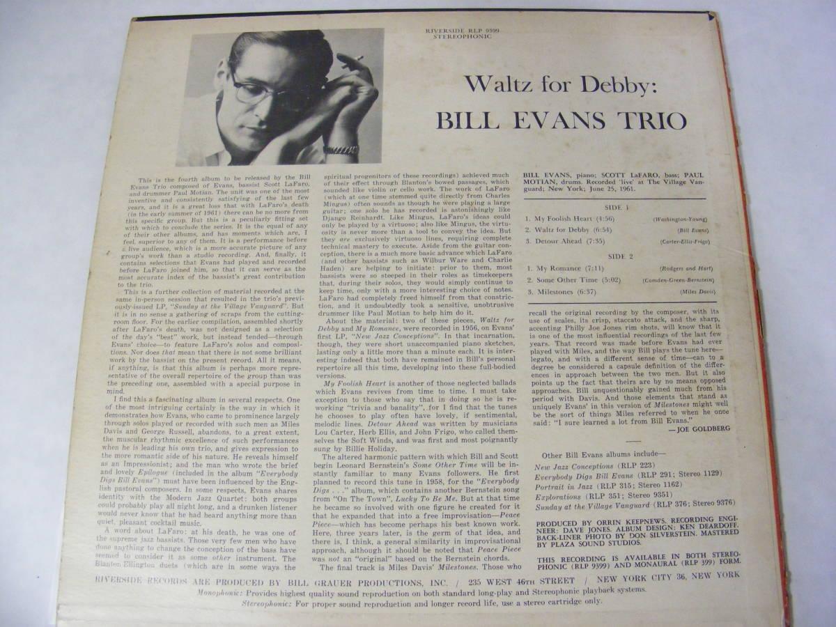 ジャズ・JAZZの名盤 BILL EVANS TRIO [Waltz for Debby] RIVERSIDE RLP 9399 STEREOPHONIC US盤 ビル・エヴァンス_画像2