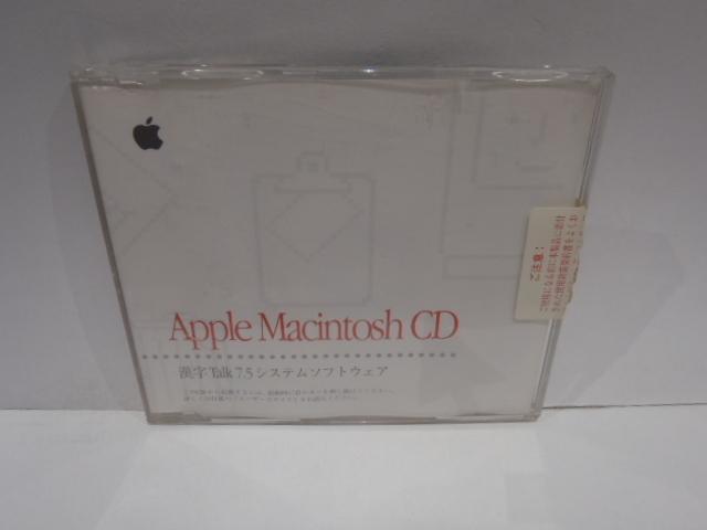 Apple Macintosh CD 漢字 Talk 7.5 システムソフトウェア 94年 CD-ROM_画像1