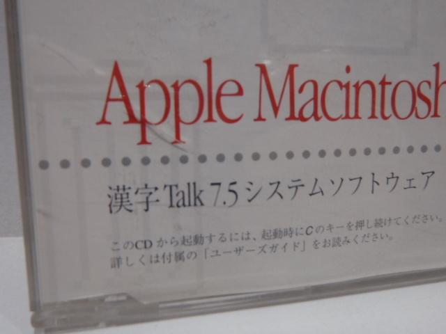 Apple Macintosh CD 漢字 Talk 7.5 システムソフトウェア 94年 CD-ROM_画像4