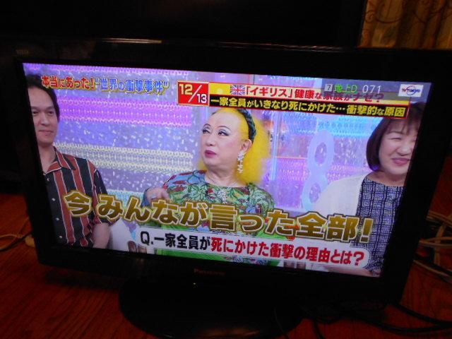 Panasonic26V型 ハイビジョン 液晶 テレビ VIERA TH-L26X2-K