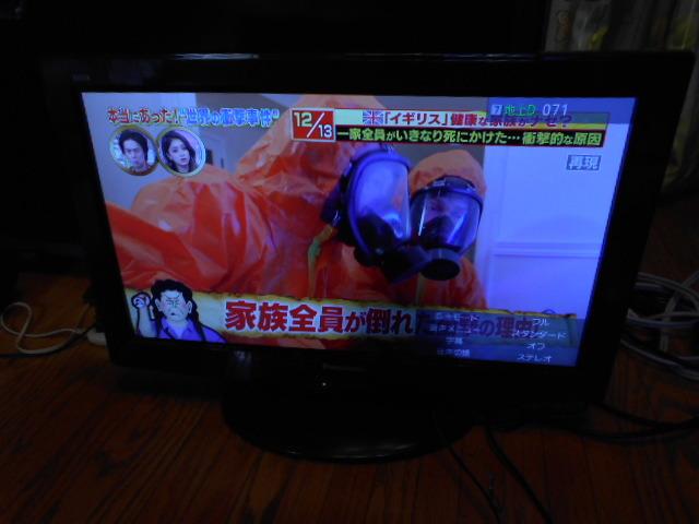 Panasonic26V型 ハイビジョン 液晶 テレビ VIERA TH-L26X2-K_画像2
