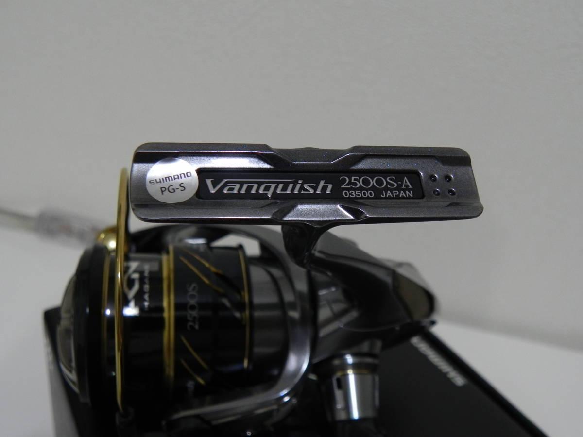 シマノ16ヴァンキッシュ2500S★ほぼ未使用★_画像6