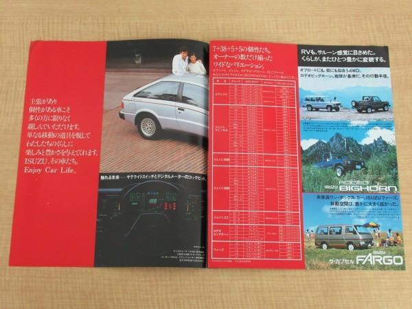 自動車 カタログ いすゞ ピアッツァ ジェミニ 1600/1800/ZZ ロデオビッグホーン ファーゴ 旧車 車_画像4