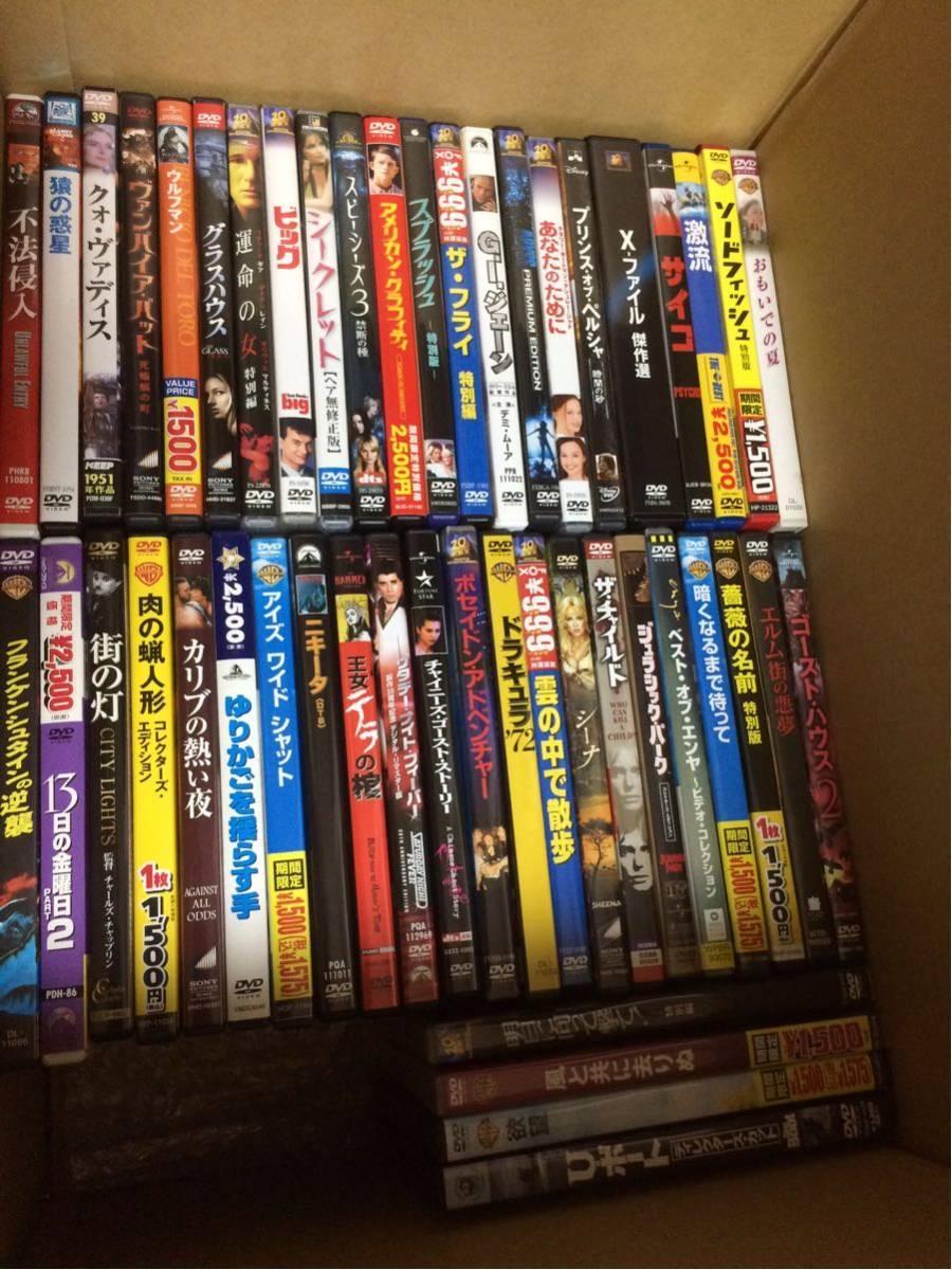 DVD 洋画 100本 色々まとめて