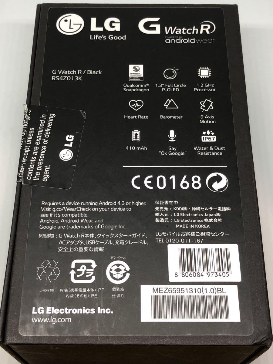 未使用品 LG G Watch R powered by Android Wear W110 ウエアラブル_画像8