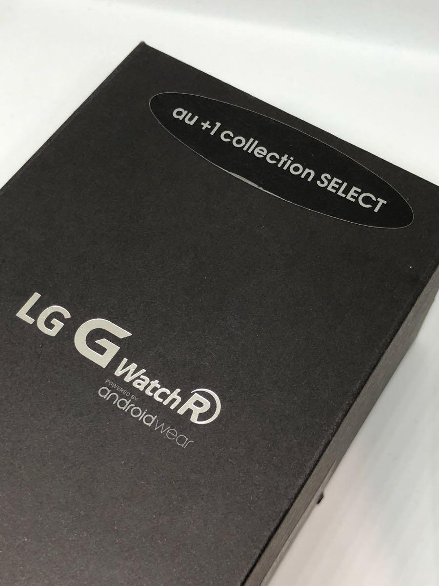 未使用品 LG G Watch R powered by Android Wear W110 ウエアラブル_画像7