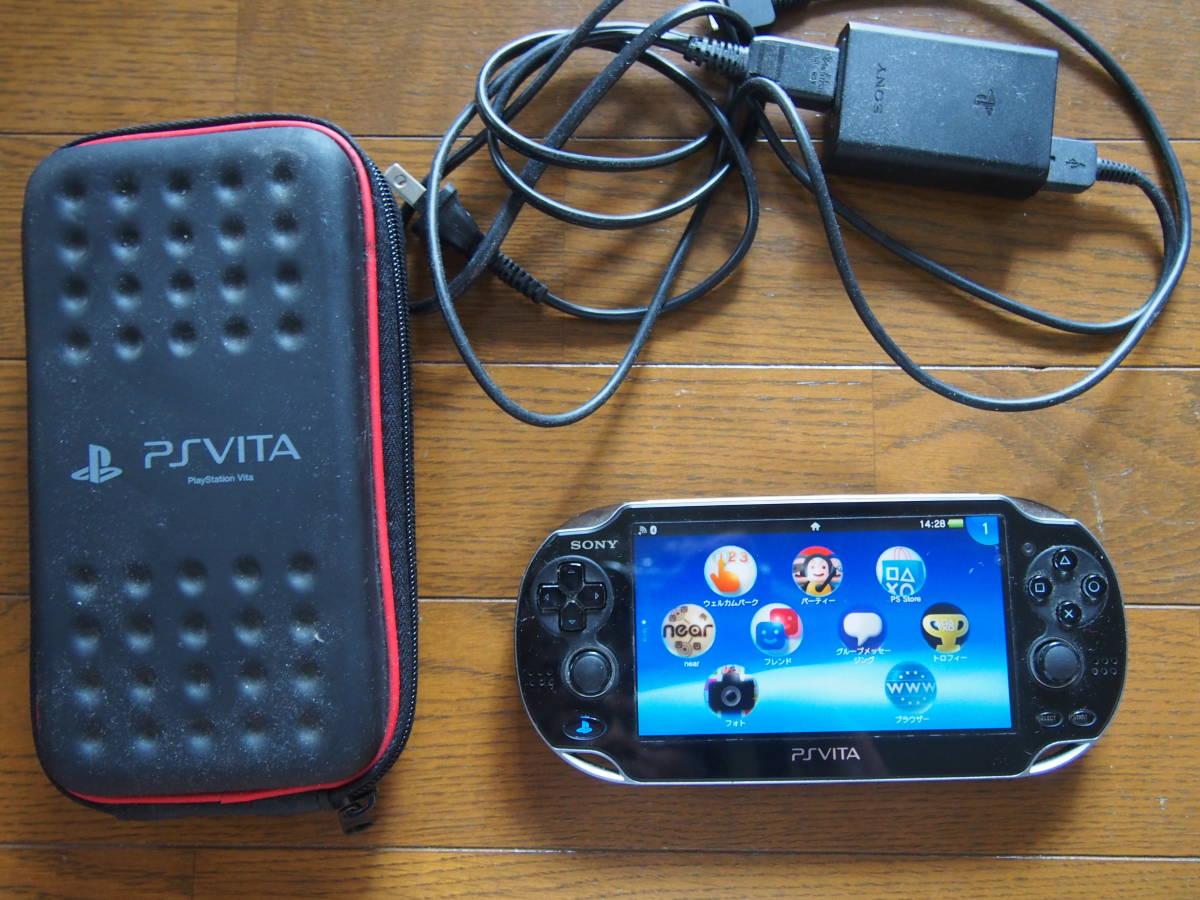 PSVITA 黒 PCH-1000 動作確認済み程度良好!