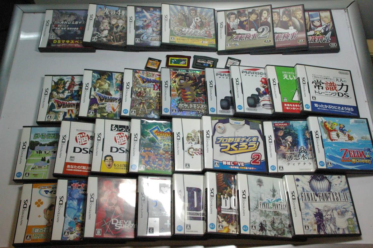 ニンテンドーDSi DS LIGHT 白と黒 ソフト約35タイトルまとめて!_画像3
