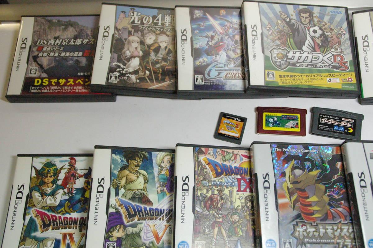 ニンテンドーDSi DS LIGHT 白と黒 ソフト約35タイトルまとめて!_画像4