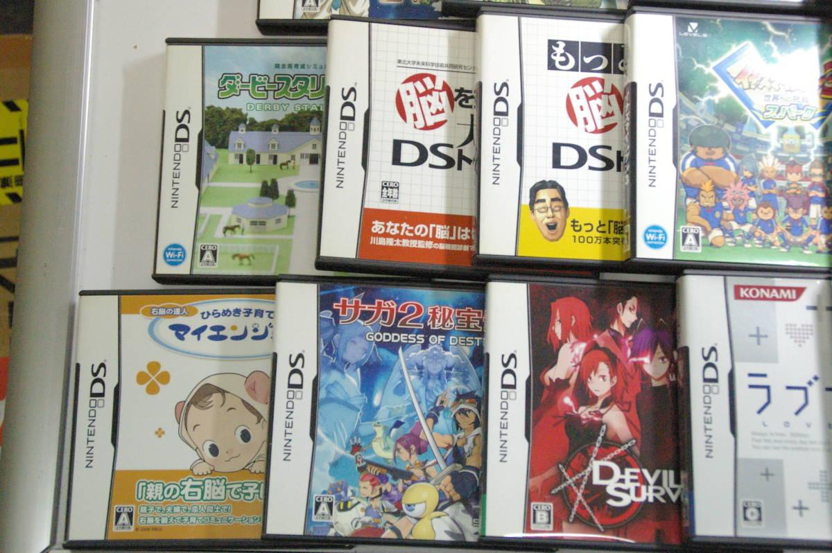 ニンテンドーDSi DS LIGHT 白と黒 ソフト約35タイトルまとめて!_画像8
