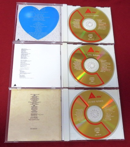 荒井由実 ひこうき雲 / ミスリム / コバルト・アワー 24K GOLD 限定盤ゴールドCD3枚セット 帯付き 松任谷由実_画像3